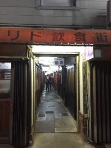 日本の食文化を学ぶ京都旅〜丸の内朝大学「食べる」を学ぶ薬膳クラス⑧番外編〜